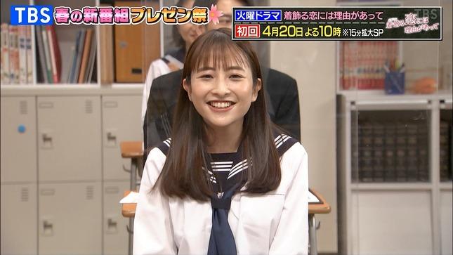 日比麻音子 TBS春の新番組プレゼン祭 5