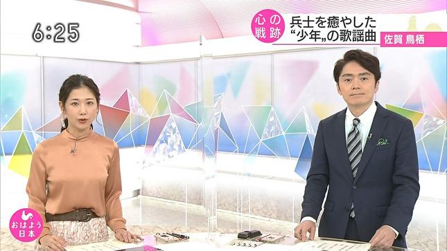 桑子真帆 おはよう日本 6