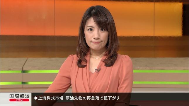 藤田真奈美 国際報道2016 1