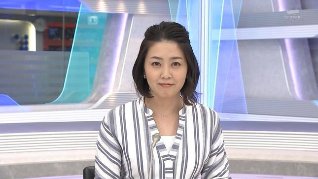 矢島悠子 ANNnews 11