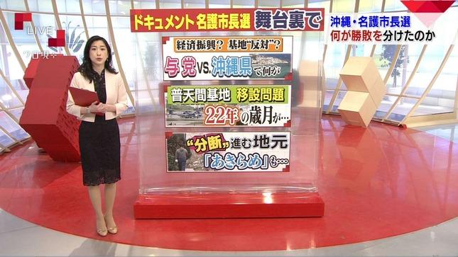 田中泉 クローズアップ現代+ 鎌倉千秋 15