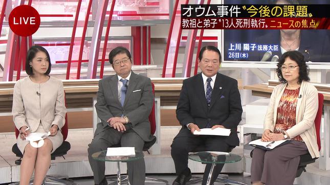 八木麻紗子 報道ステーション 日曜スクープ 16