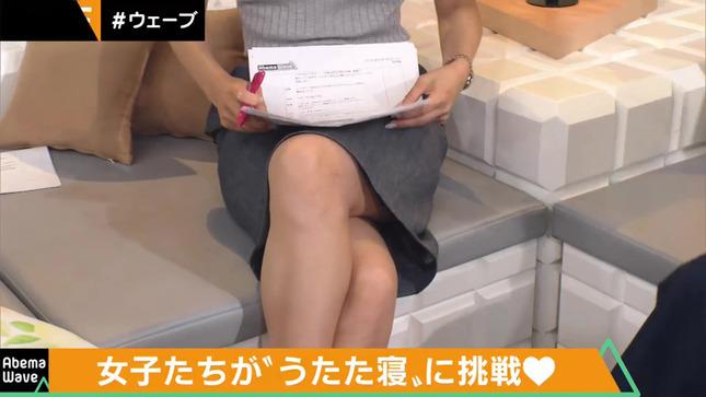 本間智恵 Abema Wave 松原江里佳 ANNニュース 8