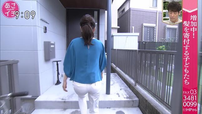 橋本奈穂子 あさイチ 2
