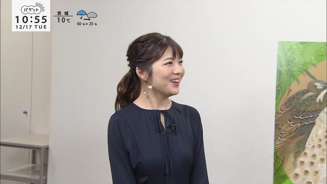 佐藤真知子 バゲット ズームイン!!サタデー 2