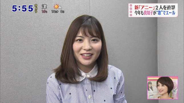佐藤真知子 ズームイン!!サタデー 所さんの目がテン! 13