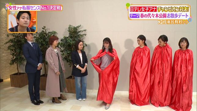 滝菜月 後呂有紗 岩本乃蒼 ヒルナンデス! 13