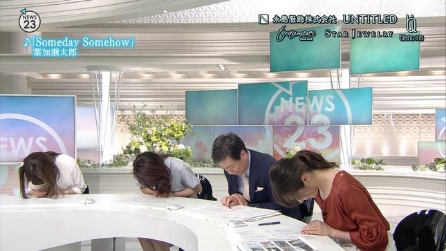 皆川玲奈 宇内梨沙 News23 14