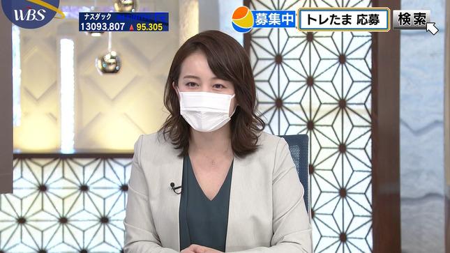 相内優香 ワールドビジネスサテライト 10