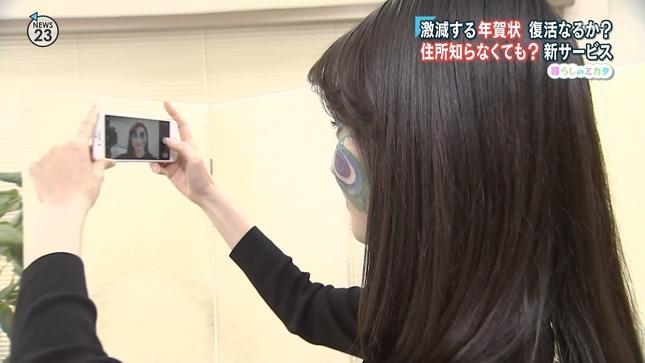 山本恵里伽 News23 12