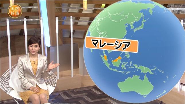 増井渚 国際報道 1