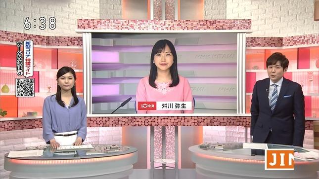 舛川弥生 ほっとニュース北海道 1