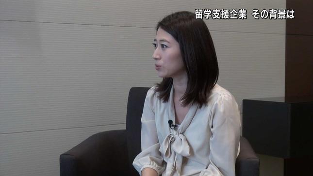 岡村仁美 時事放談 報道特集 ひるおび! 16