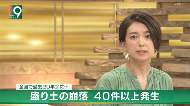 和久田麻由子 ニュースウオッチ9 東京2020パラリンピック 9