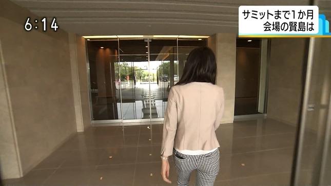 福永美春 ほっとイブニング 6
