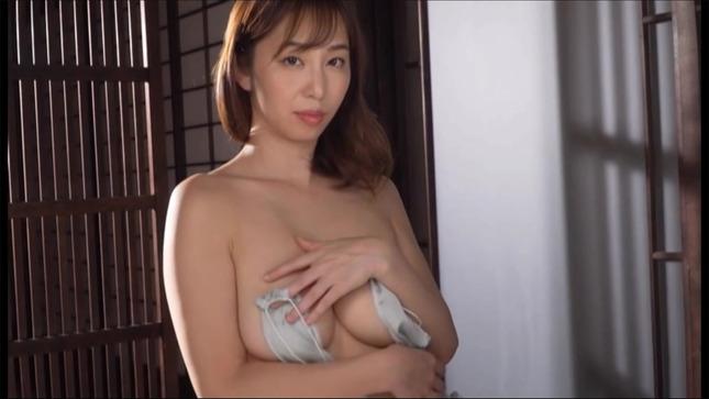 塩地美澄 move on 32