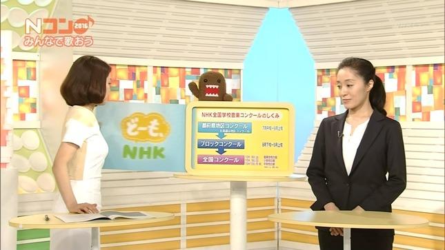 塚原愛 どーも、NHKです。 9