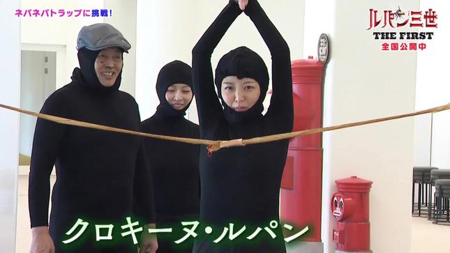 黒木千晶 中村秀香 アナウンサー向上委員会ギューン↑ 7