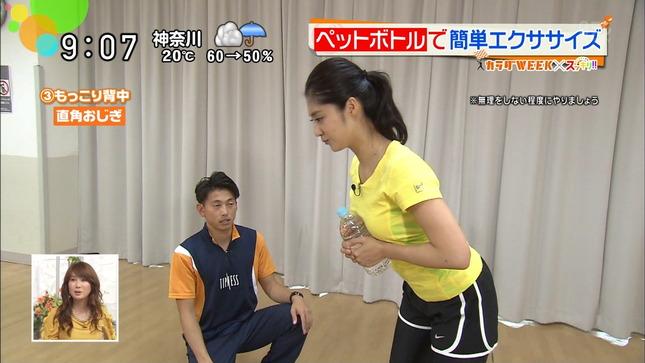 岩本乃蒼 スッキリ!! 09