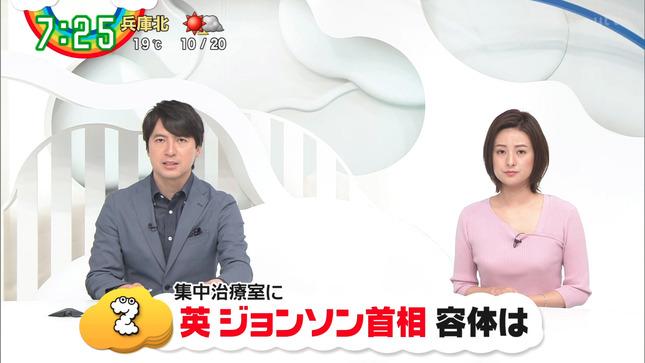 徳島えりか ZIP! 4
