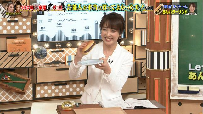 川田裕美 なかい君の学スイッチ 1