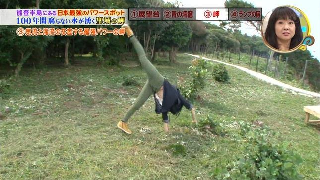 唐橋ユミ バイキング 08