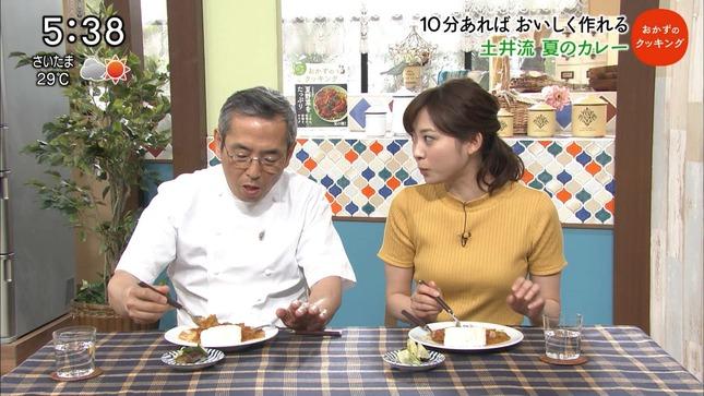 久冨慶子 おかずのクッキング 7