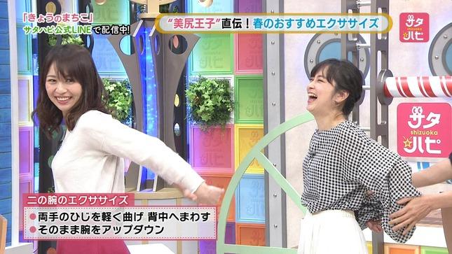 広瀬麻知子 サタ☆ハピ 10