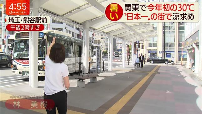 林美桜 スーパーJチャンネル 今夜のテレ朝 6