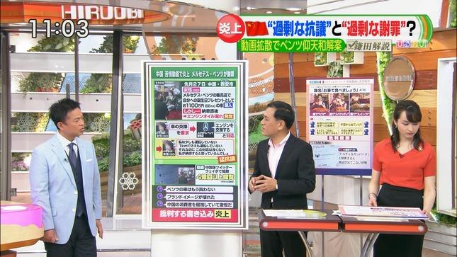 宇賀神メグ ひるおび! JNNニュース 11