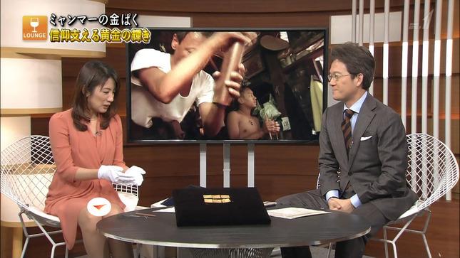 藤田真奈美 国際報道2016 8