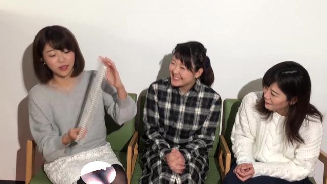 黒木千晶 ytv女子アナ向上委員会ギューン↑ 16