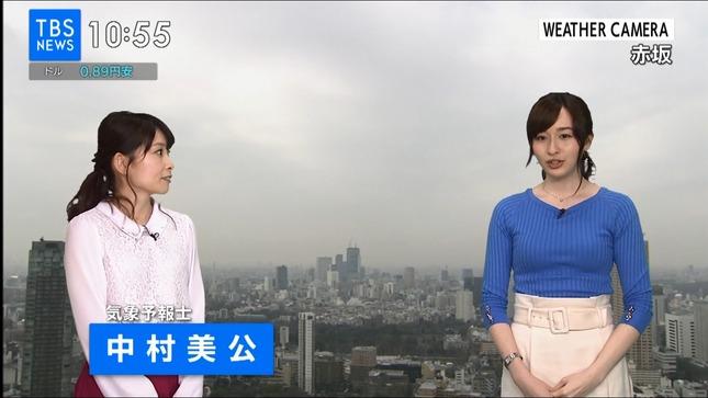 宇賀神メグ TBSニュース 3