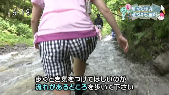 高橋弥生 ほっとニュース北海道 6