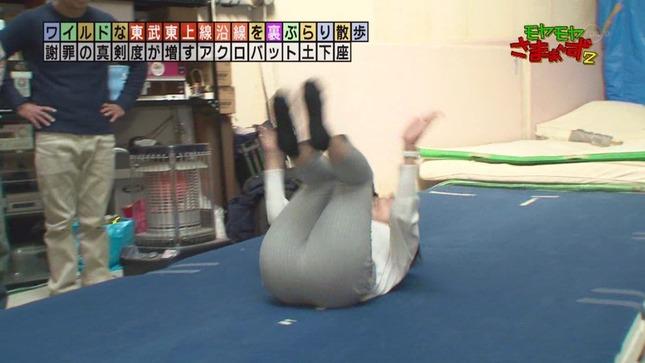 狩野恵里 モヤモヤさまぁ~ず2 ネオスポーツ 5