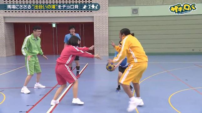 望木聡子 ザキとロバ 5