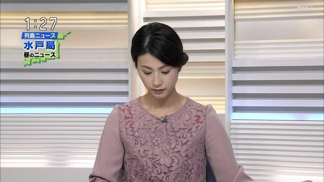 森花子 列島ニュース うまいッ! 茨城ニュースいば6 2