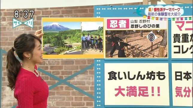 片山千恵子 サキどり↑ NHKニュース 9