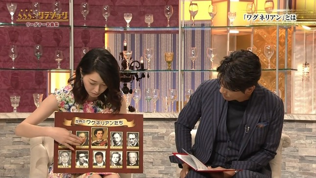 牛田茉友 らららクラシック 3