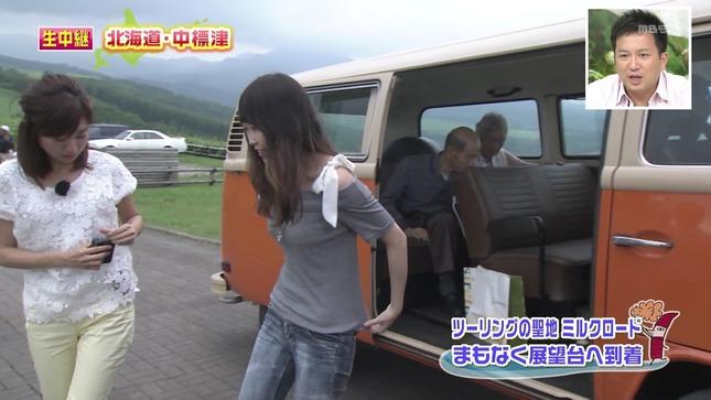 豊崎由里絵 ちちんぷいぷい 10