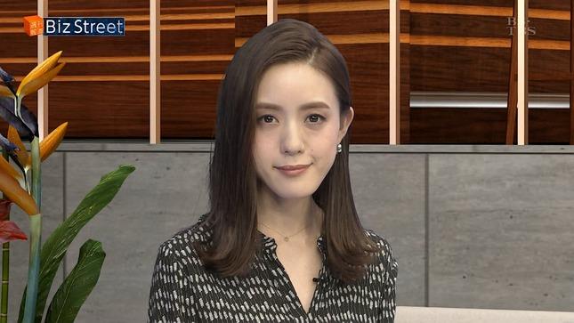 古谷有美 週刊報道Bizストリート 毎日がスペシャル! 13