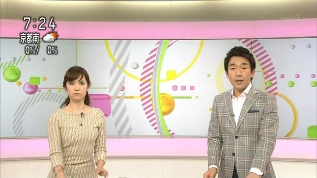 上條倫子 おはよう日本 11