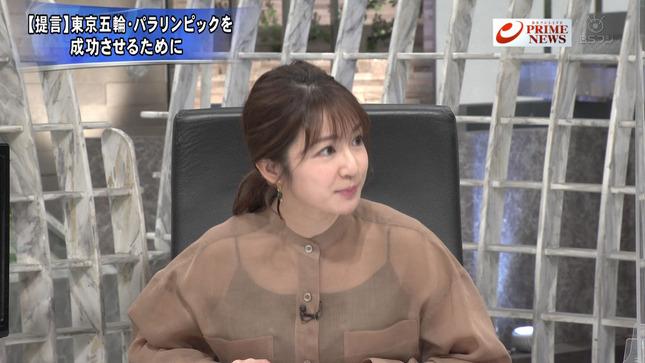 長野美郷 プライムニュース 13