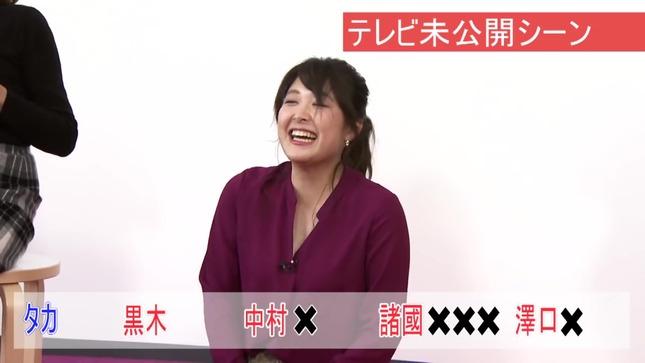 諸國沙代子 ytv女子アナ向上委員会ギューン↑ 13