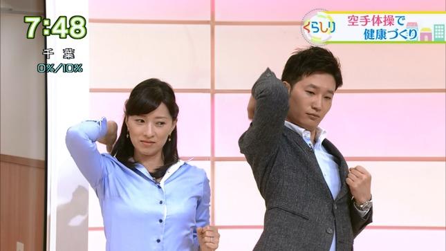 小郷知子 おはよう日本 クローズアップ現代+5