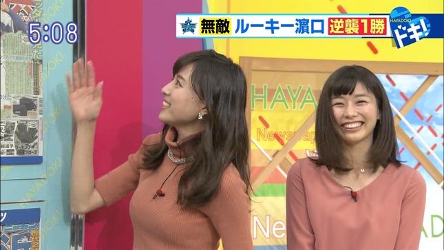 笹川友里 はやドキ! 12