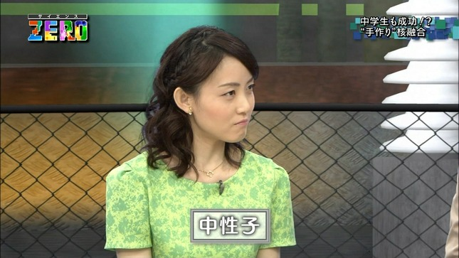 江崎史恵 サイエンスZERO 07