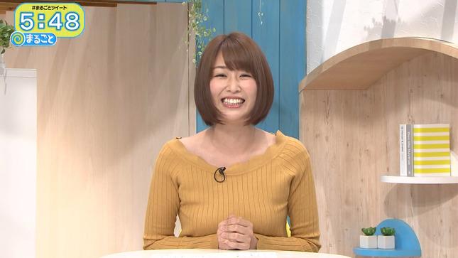 垣内麻里亜 news every しずおか 4