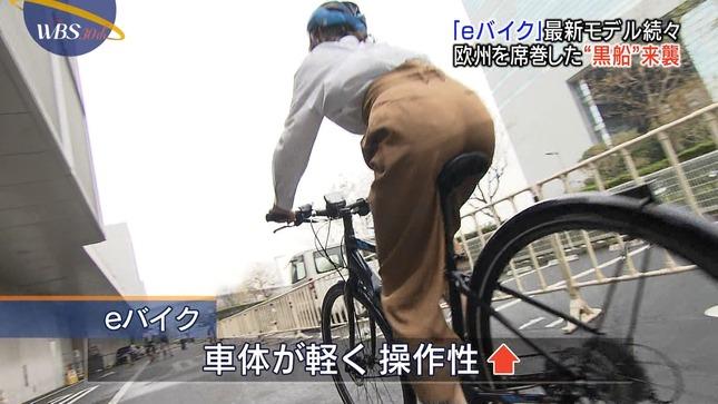 須黒清華 ワールドビジネスサテライト 9