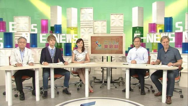 吉竹史 田中泉 ニューステラス関西 ニュースで英会話 03